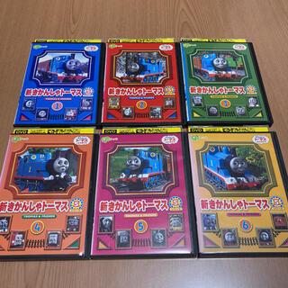 新きかんしゃトーマス (シリーズ5) DVD  全巻〈6枚組〉