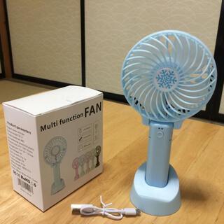 手持ち扇風機 卓上扇風機 充電式 USB扇風機 ハンディファン 熱中症対策 新品(扇風機)