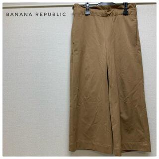 Banana Republic - BANANA REPUBLIC バナナリパブリック ワイドパンツ