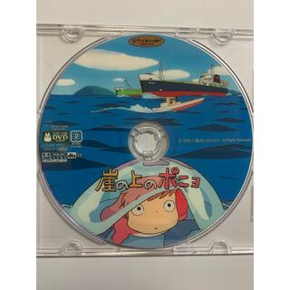ジブリ(ジブリ)の《ジブリ》崖の上のポニョ DVD 宮崎駿(アニメ)