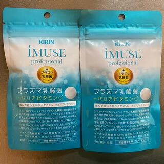 キリン(キリン)のiMUSE(ビタミン)