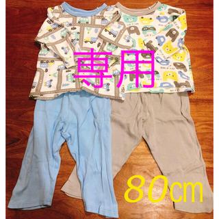 ニシマツヤ(西松屋)のパジャマ 2点セット 80㎝(パジャマ)