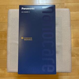Panasonic - EH-CNA0E-A ヘアドライヤー ナノケア