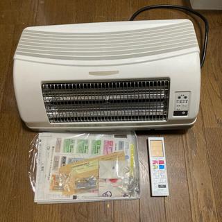 ヒタチ(日立)の日立 ゆとらいふ 壁面取付 浴室乾燥暖房機 HBK-1210SK(衣類乾燥機)