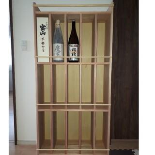 お酒や焼酎瓶、1800ml飾り棚(その他)