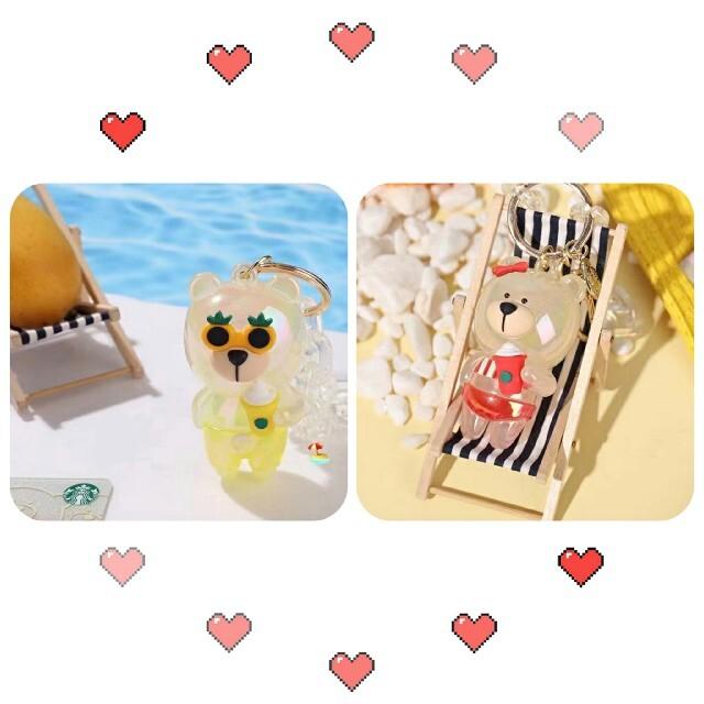 Starbucks Coffee(スターバックスコーヒー)のk.a☆様専用ページ スターバックス中国限定夏フラペチーノキーホルダー2つ レディースのファッション小物(キーホルダー)の商品写真