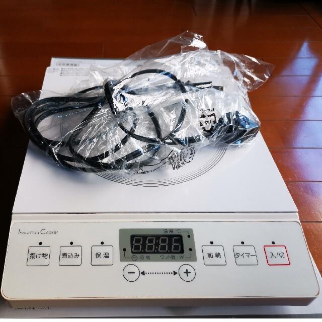 ニトリ(ニトリ)のニトリ IHクッキングヒーター ビスク3 ホワイト(NT-1400) スマホ/家電/カメラの調理家電(IHレンジ)の商品写真