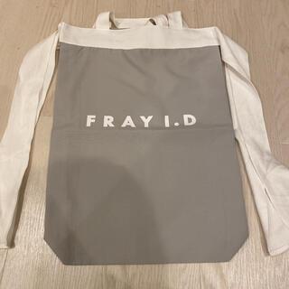 フレイアイディー(FRAY I.D)のフレイアイディー トートバッグ 非売品(トートバッグ)