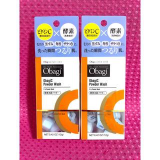 Obagi - オバジC酵素洗顔パウダー 60個(2箱分)