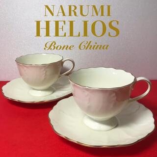 Noritake - [新品 未使用] ナルミ ヘリオス ボーンチャイナ ペア カップ&ソーサー