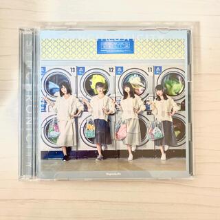 ノギザカフォーティーシックス(乃木坂46)の乃木坂46 シンクロニシティ type-b(ポップス/ロック(邦楽))