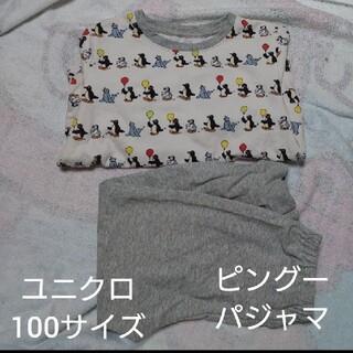 ユニクロ(UNIQLO)の美品 ユニクロ ピングー パジャマ 100サイズ UNIQLO(パジャマ)