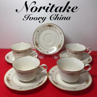 ノリタケ(Noritake)のノリタケ アイボリー チャイナ カップ&ソーサー 4客+1(グラス/カップ)