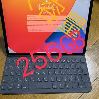 Apple - iPad Pro11インチ256G Wi-Fiモデル+キーボード+ペン