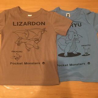 ポケモンTシャツ 2枚セット 130
