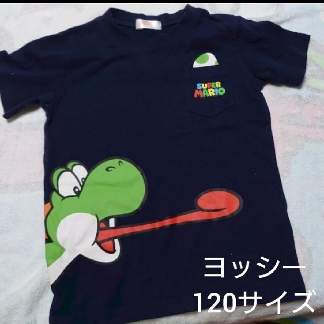 スーパーマリオ ヨッシー Tシャツ 120サイズ キッズ/ベビー/マタニティのキッズ服男の子用(90cm~)(Tシャツ/カットソー)の商品写真