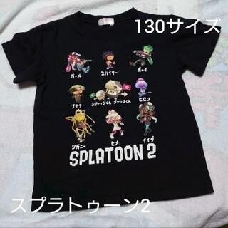 美品 スプラトゥーン2 Tシャツ 130サイズ(Tシャツ/カットソー)