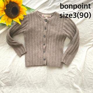 ボンポワン(Bonpoint)のボンポワン カーディガン 3(カーディガン)
