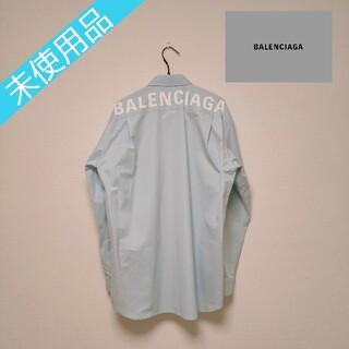 Balenciaga - 【未使用】バレンシアガ バックロゴ オーバーサイズシャツ
