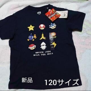 ユニクロ(UNIQLO)の新品 UNIQLO スーパーマリオTシャツ 120サイズ ユニクロ(Tシャツ/カットソー)
