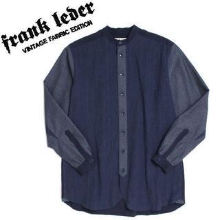 フランクリーダー(FRANK LEDER)のVINTAGE FABRIC EDITION スタンドカラーシャツ (シャツ)