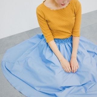 グリモワール(Grimoire)のレベッカブティック スカート(ロングスカート)