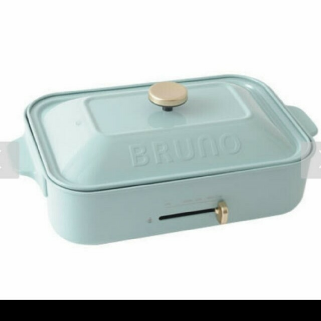 BRUNOブルーノコンパクトホットプレート直営店限定色ブルーグレー スマホ/家電/カメラの調理家電(ホットプレート)の商品写真