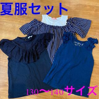 GLOBAL WORK - 夏服3枚セット 130〜140