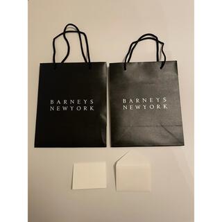 バーニーズニューヨーク(BARNEYS NEW YORK)のバーニーズニョーヨーク 紙袋(ショッパー)・メッセージカード(ショップ袋)