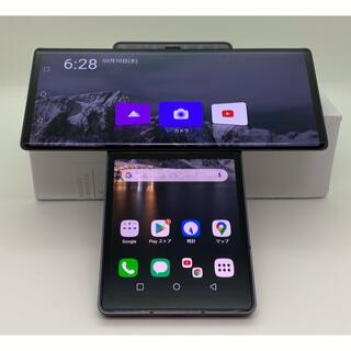 エルジーエレクトロニクス(LG Electronics)の(844)LG Wing 128GB グレイ 海外 SIMフリーダブル液晶スマホ(スマートフォン本体)