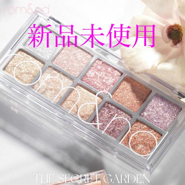 rom &nd.  ロムアンドアイシャドウ コスメ/美容のベースメイク/化粧品(アイシャドウ)の商品写真