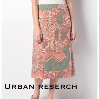 URBAN RESEARCH - 【タグ付き新品未使用】アーバンリサーチBolsista プリントスカート