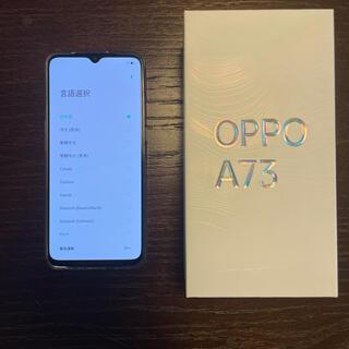 OPPO - OPPO A73 ネイビーブルー