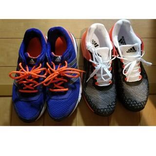 アディダス(adidas)のアディダス スニーカー 2足セット(スニーカー)