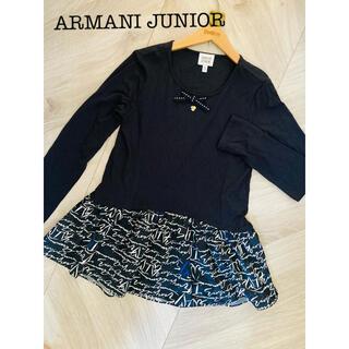 アルマーニ ジュニア(ARMANI JUNIOR)のARMANI JUNIOR アルマーニジュニア  10a(Tシャツ/カットソー)