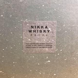 ニッカウイスキー(ニッカウヰスキー)のニッカ プライズ Nikka Prize(ウイスキー)