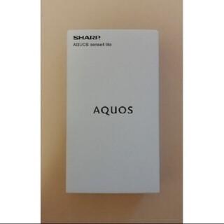 AQUOS sense4 lite SH-RM15 SIMフリー ブラック