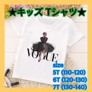★VOGUE Tシャツ★7Tキッズ用