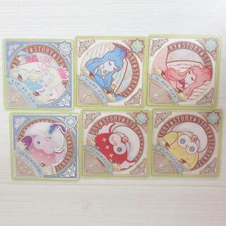 アイカツ(アイカツ!)のアイカツプラネット スイング セット(カード)
