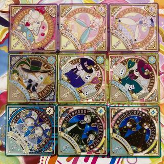 アイカツ(アイカツ!)のアイカツプラネット3弾スイングセット(カード)