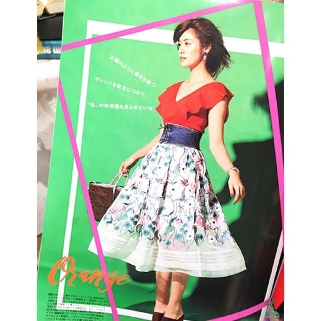 Chesty(チェスティ)のチェスティ chesty スカート レディースのスカート(ロングスカート)の商品写真