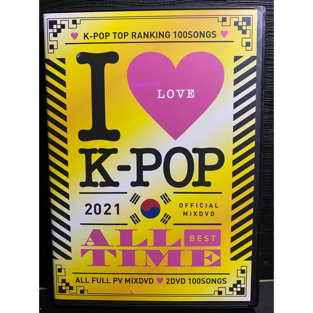 I Love K POP 2021 ALL TIME!Kポップ2枚組DVD エンタメ/ホビーのDVD/ブルーレイ(ミュージック)の商品写真