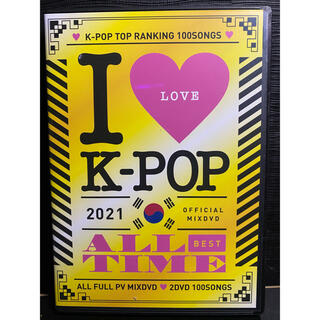 I Love K POP 2021 ALL TIME!Kポップ2枚組DVD