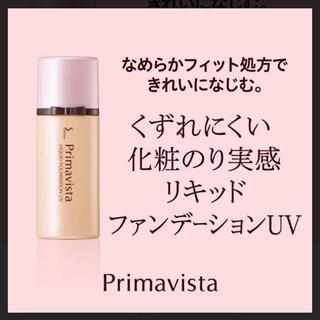 Primavista - 美品♡プリマヴィスタリキッドファンデーションUV オークル05