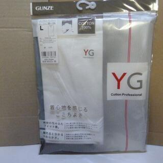 グンゼ(GUNZE)のけ)L白)グンゼ YG★V首スリーブレスシャツ YV0018 綿100%抗菌防臭(その他)