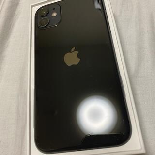 iPhone - iPhone11 64GB 神戸在住の直接お取引できる方