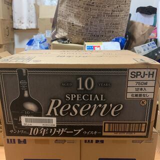 サントリー - リザーブ10年 750ml 1ケース 12本セット