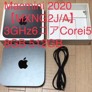 Apple - Macmini 2020【MXNG2J/A】 3GHz6コアCorei5 8GB
