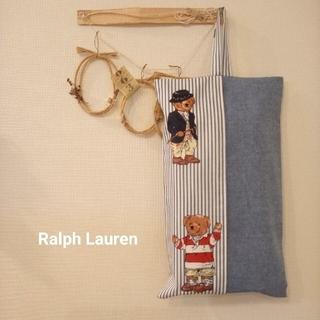 ラルフローレン(Ralph Lauren)の222 紐付きティッシュボックスケース ラルフローレン(ティッシュボックス)