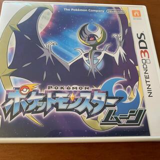 ニンテンドー3DS - ポケットモンスター ムーン 3DS  サン&ムーン